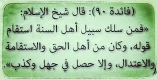 نواقض الاسلام العشرة  Ycoo_o10