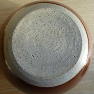 Jam/preserve pot no marks P1060310