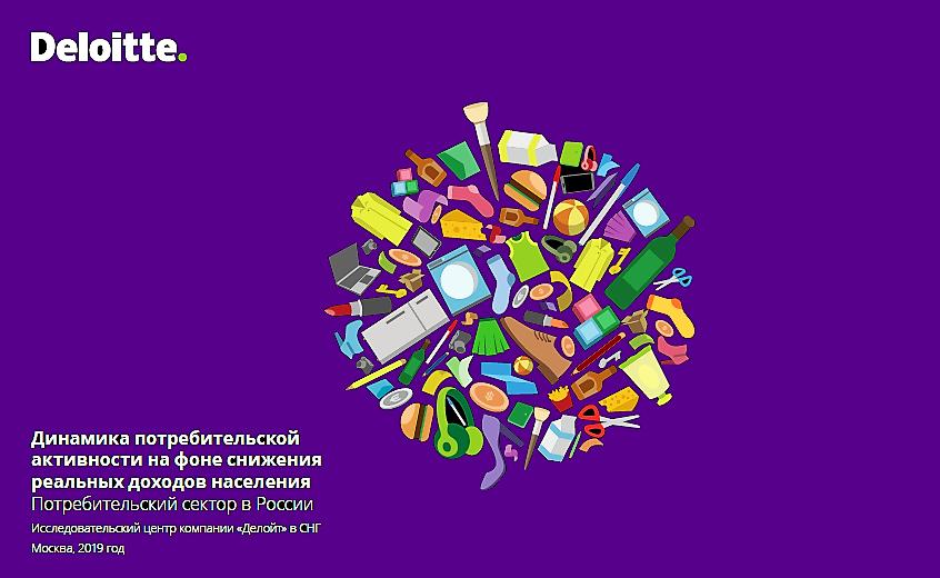 Актуальные публикации для маркетолога и рекламиста 2019-011