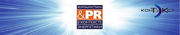 КонТЭКст принимает заявки _10