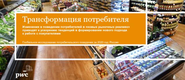 Инфопортал Гильдии Маркетологов - Новости Screen10