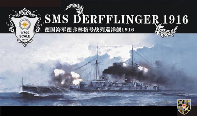 SMS Derfflinger, 1/700, Flyhawk, concours fighters Flh13010