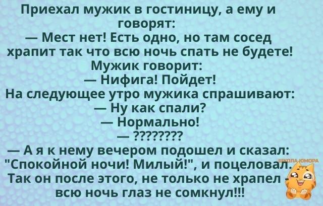 Юморим)))) - 2 тема - Страница 27 I10