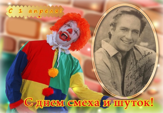 Гай Экер / Guy Ecker - Страница 11 Viptal56