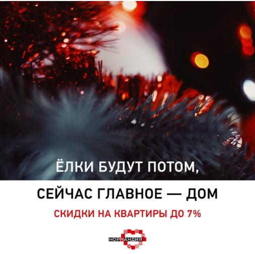 """Все о скидках, отдельных условиях, """"горячих списках"""" - Страница 11 897610"""