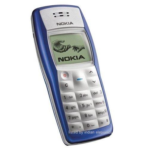 Koji je bio tvoj PRVI mobilni telefon 41wgem10