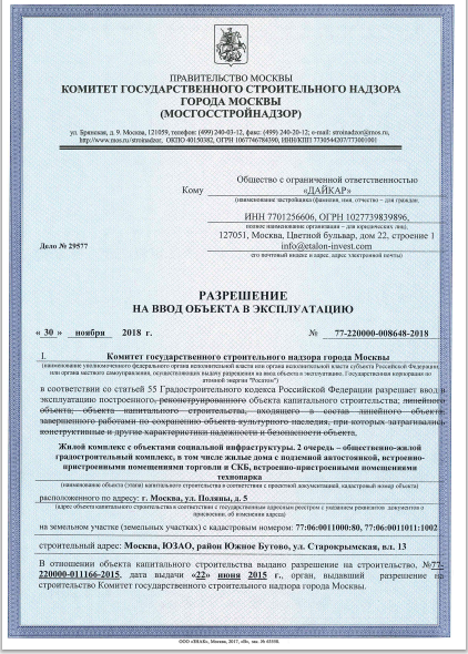 """Первый проект ГК """"Эталон"""" (""""Эталон-Инвест"""") в Москве - ЖК """"Эталон-Сити"""" - Страница 8 X1dbq410"""