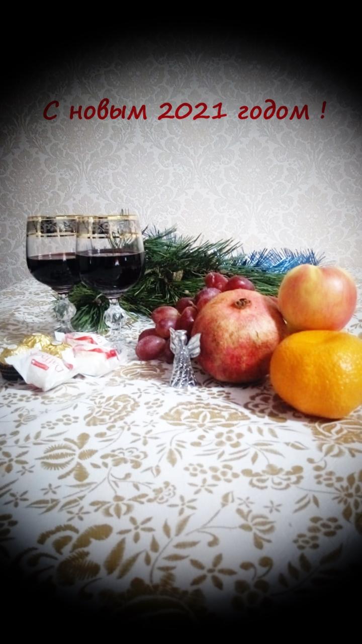 "Конкурс ""Новогодний переполох"" перед днем рождения. Тур 4. Новогодний бокал.  _110"