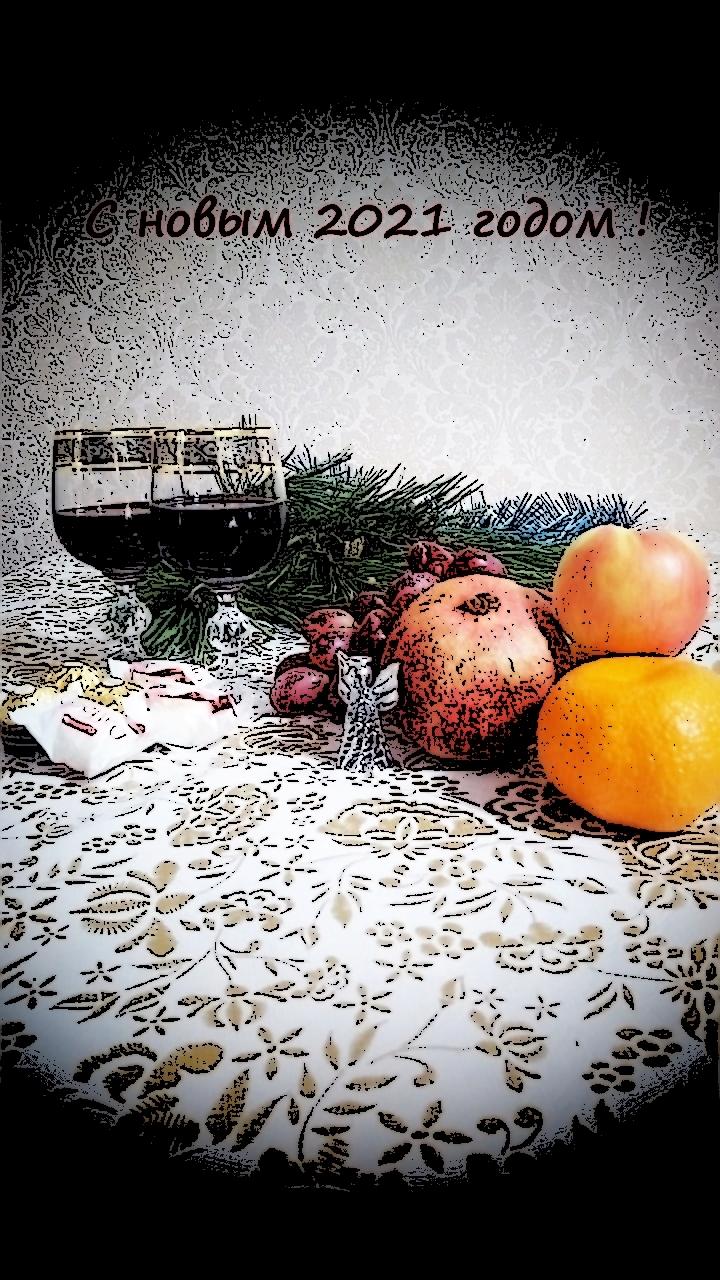 "Конкурс ""Новогодний переполох"" перед днем рождения. Тур 4. Новогодний бокал.  _210"