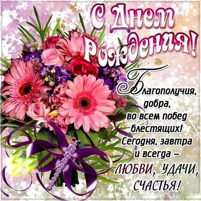 С Днем Рождения!  - Страница 2 A__au12