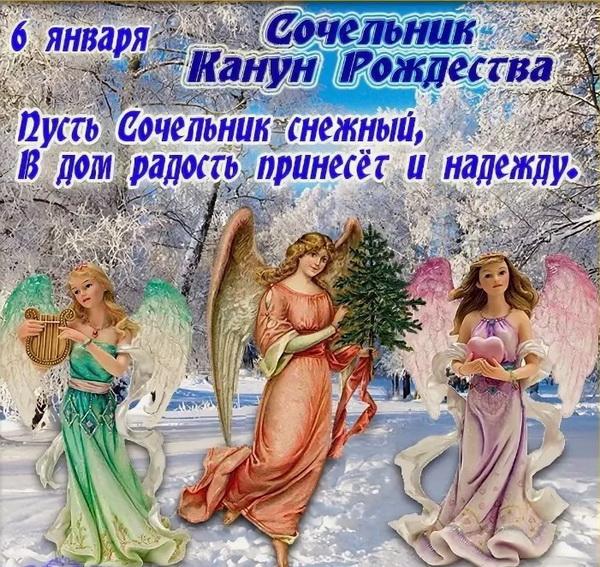 Рождественские поздравления - Страница 2 Kartin10