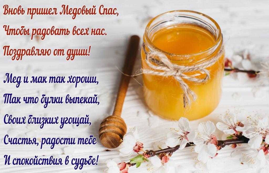 С Маковеем!  Krasiv10