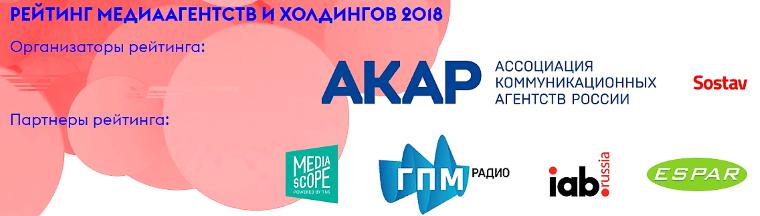 Актуальные публикации для маркетолога и рекламиста Ea_aaa10