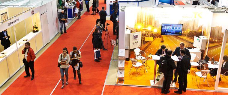 5 трендов выставочной индустрии на 2019 год от UFI Pta_2010