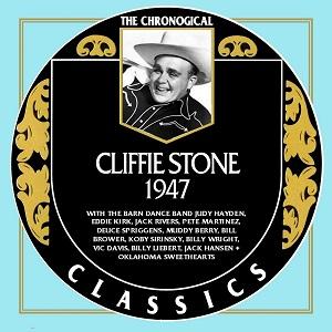 Warped Albums - NEW (not Harlan) Cliffi10