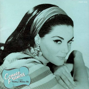 Connie Francis - Country Discography Connie48