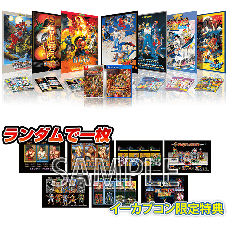 Capcom belt action collection Capcom11