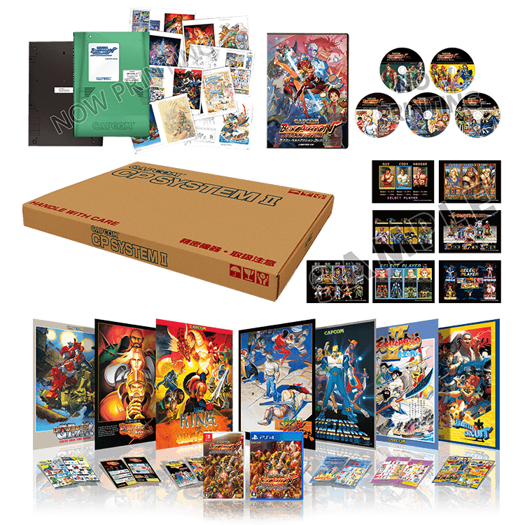 Capcom belt action collection Capcom14