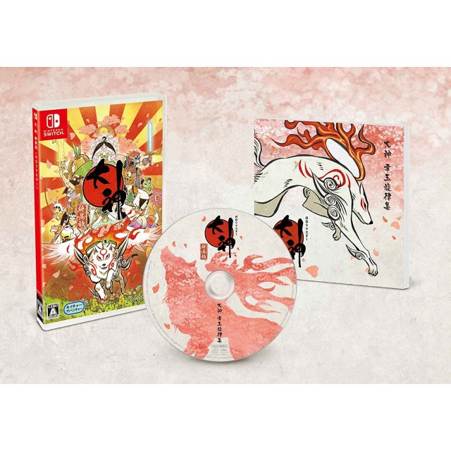 Nintendo Switch - The full set Okami10