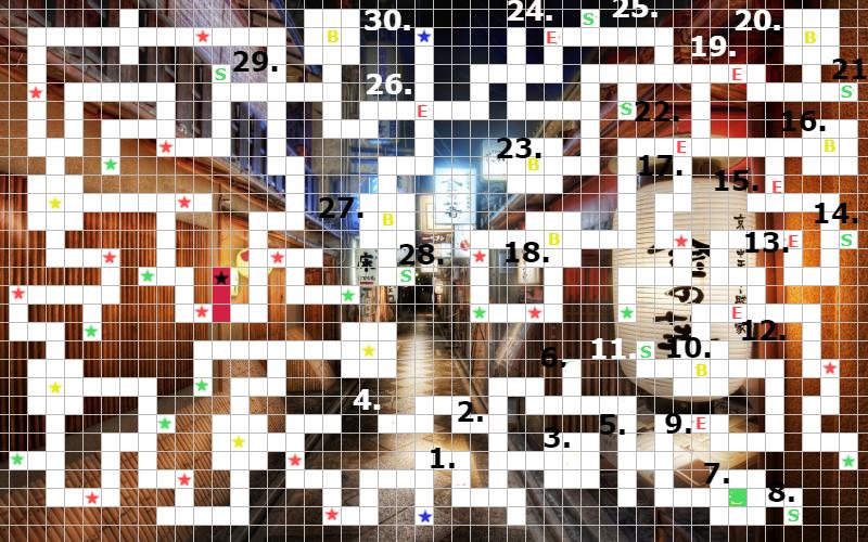 Democide [Cadet Team 2 Dungeon Dash] - Page 12 Tokyo_16