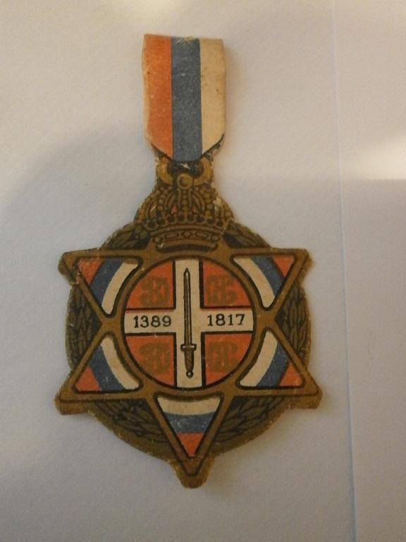 rentrée des medaille journée de 14-18 Medail98