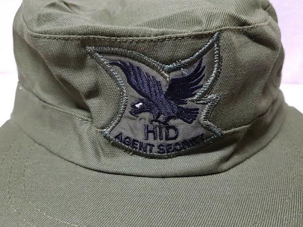 H.I.D Patch  1aa_hi10