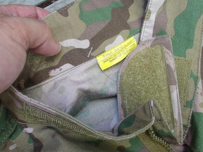 IRAQ Iraqi ACU pattern Multicam E.R.U. E.R.B. E.R.D. ISOF Acu410