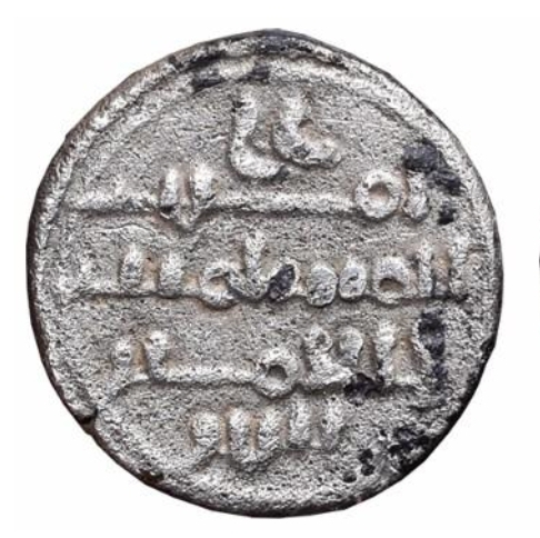 Quirate de Ali Ben Yusuf. ¿quién fue el emir Sïr? 20190311