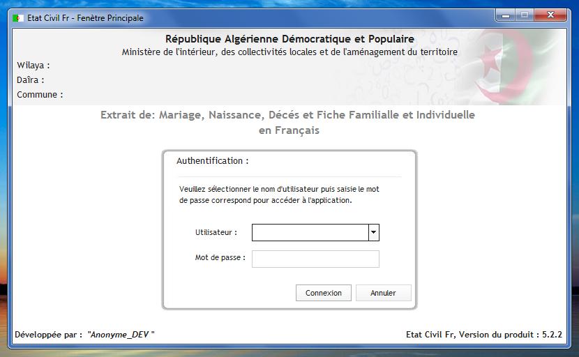 برنامج حجز وطباعة وثائق الحالة المدنية بالفرنسية EtatCivil_Fr_5.2.2 - صفحة 4 Fen_pr10