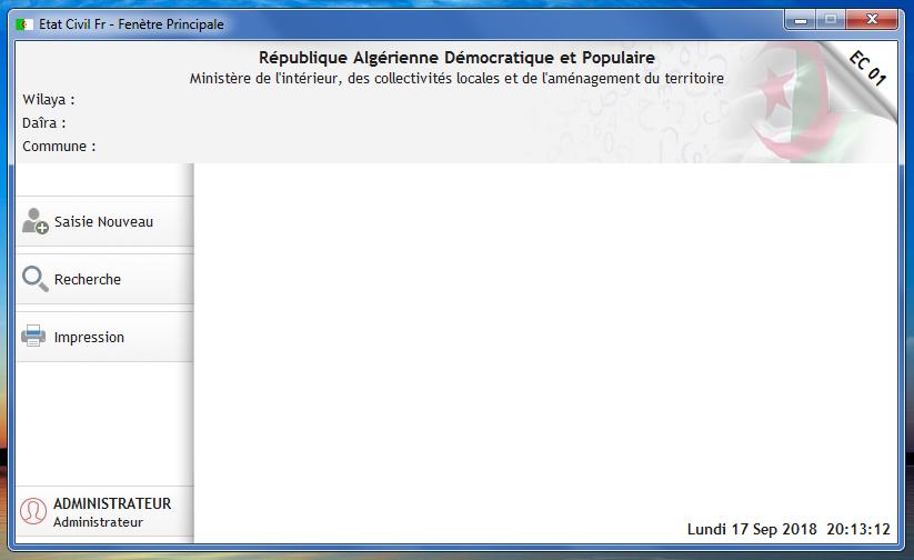 برنامج حجز وطباعة وثائق الحالة المدنية بالفرنسية EtatCivil_Fr_5.2.2 - صفحة 4 Fen_pr11