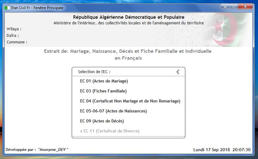 برنامج حجز وطباعة وثائق الحالة المدنية بالفرنسية EtatCivil_Fr_5.2.2 - صفحة 4 Fen_pr12