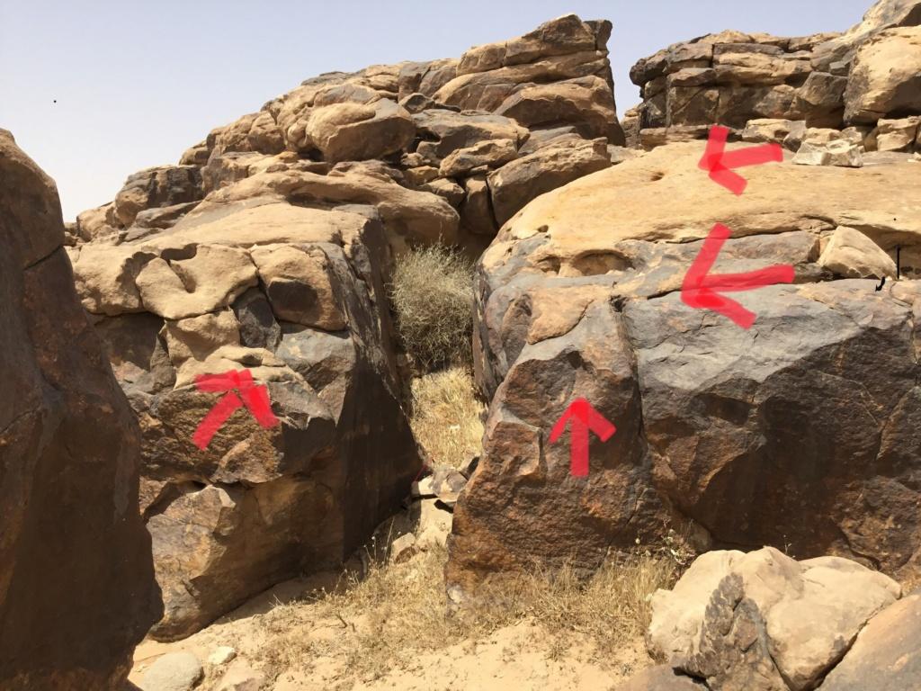 احجارمجمعه ومقسمه Cf199810