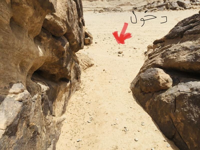احجارمجمعه ومقسمه Ebe44610