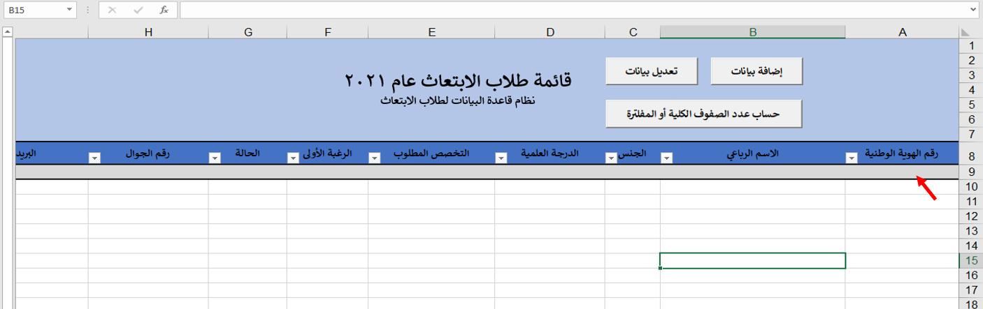 عرض ملف pdf عن طريق userform 110