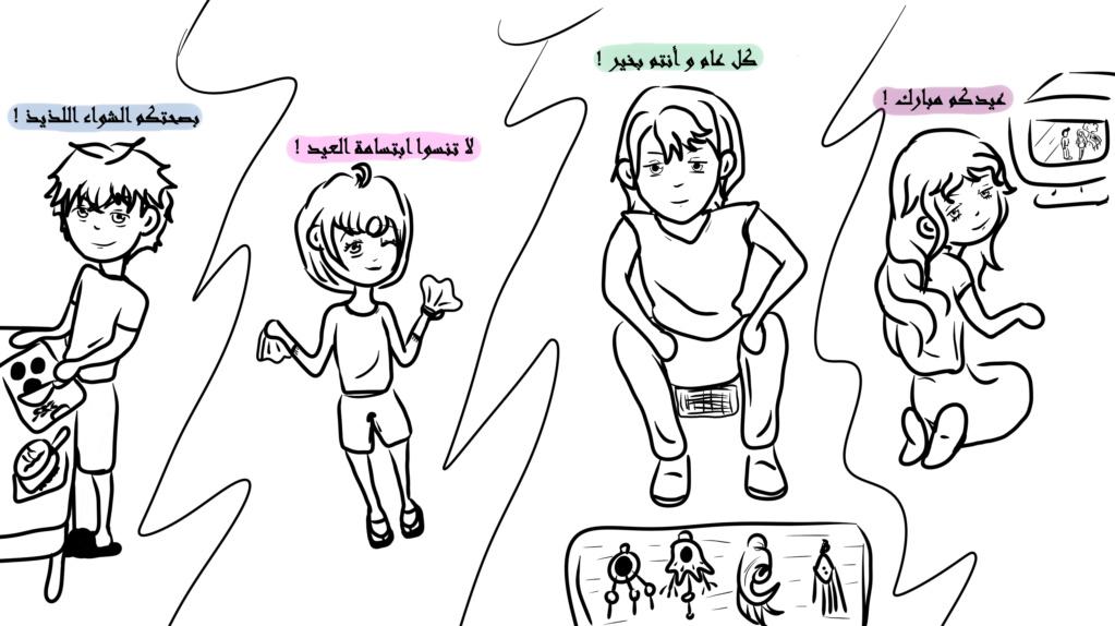 لعنة راشومان : تحية شخصيات الرواية بمناسبة العيد  Sketch12