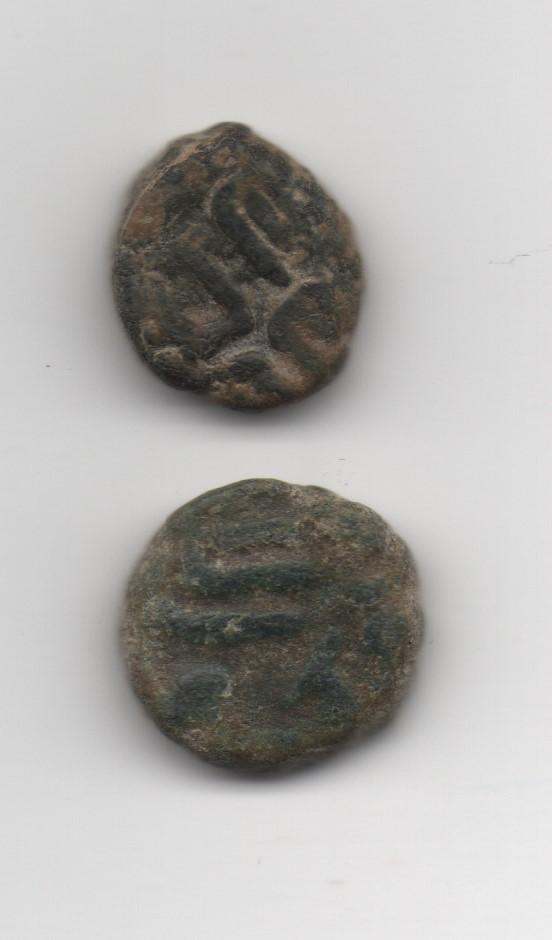 Monnaies venues d'ailleurs... Numzor17