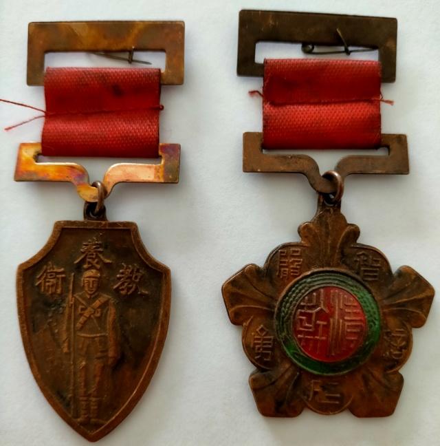 Médailles chinoises cuivrées Mzodai10