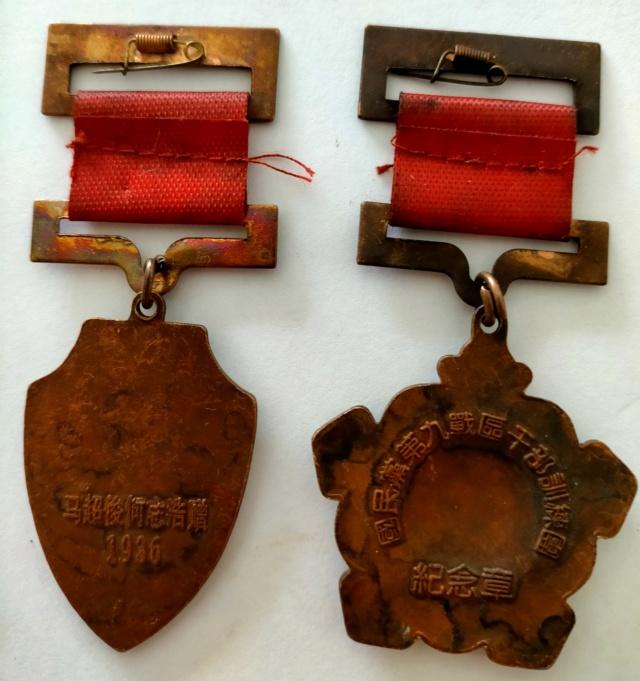 Médailles chinoises cuivrées Mzodai11