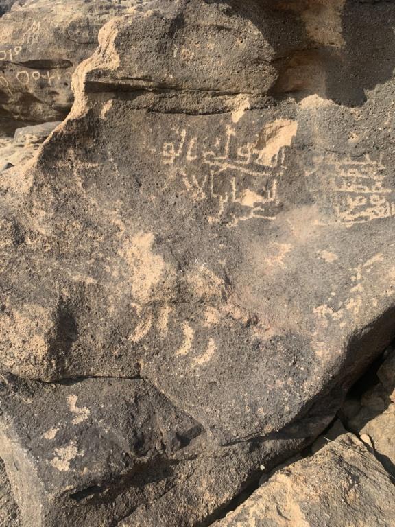 اشارات عثمانية تستاهل الاهتمام C805b910