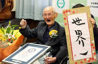 L'uomo più vecchio del mondo è giapponese ed ha 112 anni Cinese10