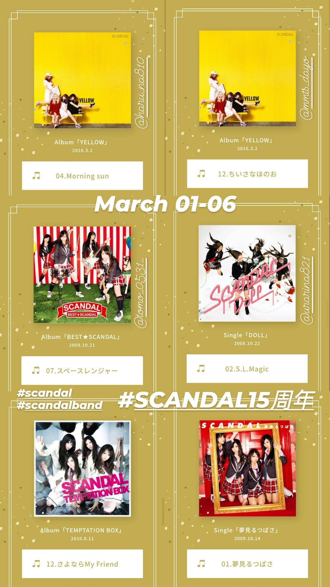 """""""SCANDAL's 15th Anniversary Popular Song Contest""""  『VOTE YOUR BEST SONG』 - Page 2 0113"""
