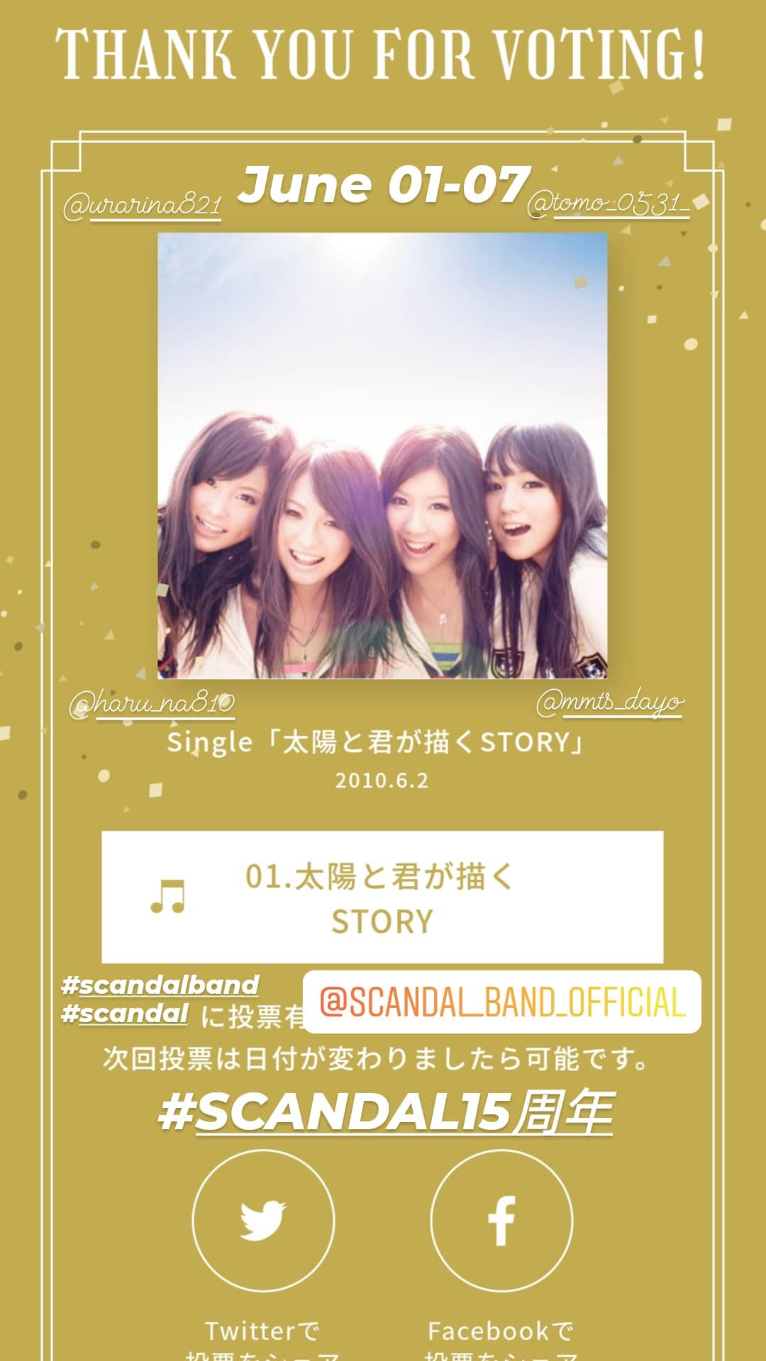 """""""SCANDAL's 15th Anniversary Song Popularity Poll""""  『VOTE YOUR BEST SONG』 - Page 2 0116"""