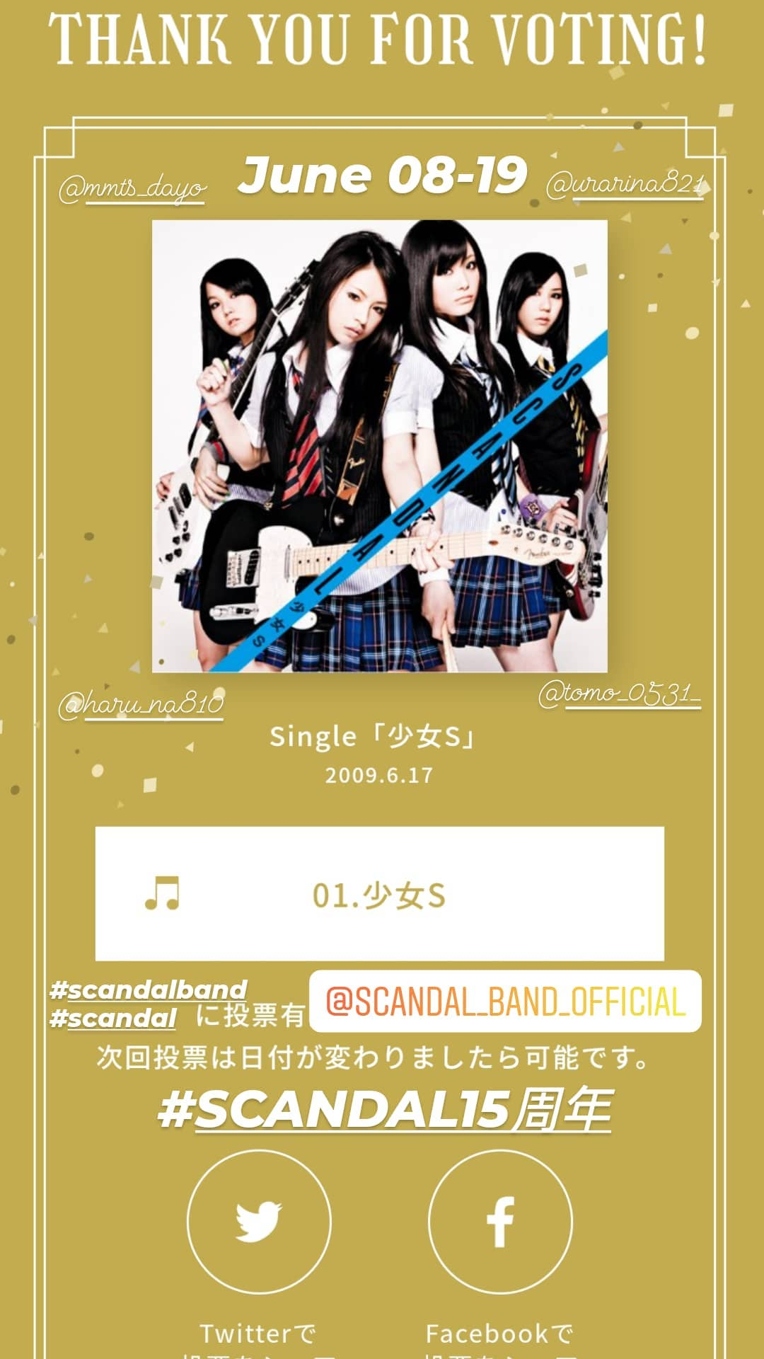 """""""SCANDAL's 15th Anniversary Song Popularity Poll""""  『VOTE YOUR BEST SONG』 - Page 2 0215"""