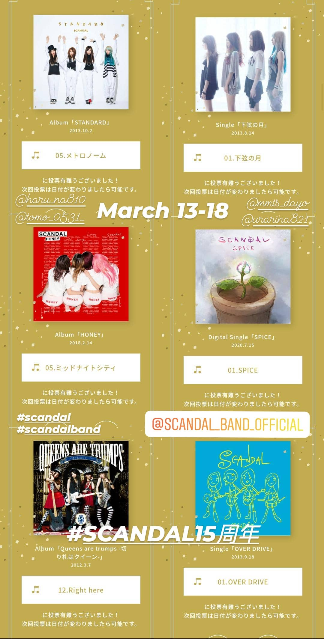 """""""SCANDAL's 15th Anniversary Popular Song Contest""""  『VOTE YOUR BEST SONG』 - Page 2 0313"""