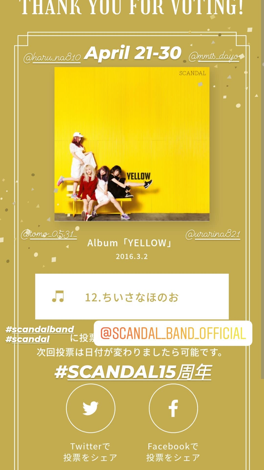 """""""SCANDAL's 15th Anniversary Popular Song Poll""""  『VOTE YOUR BEST SONG』 - Page 2 0414"""