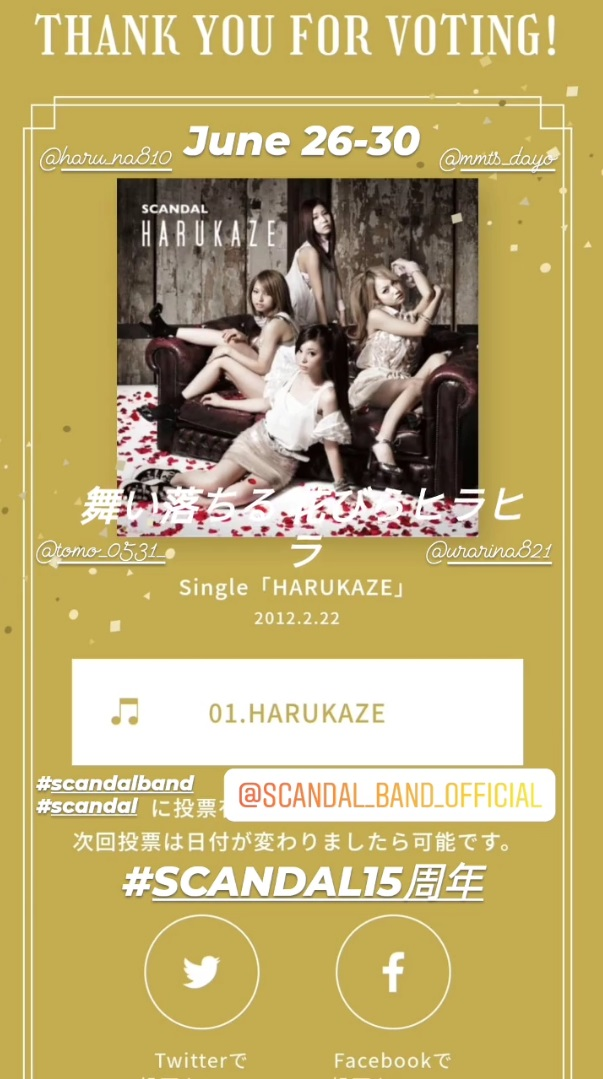 """""""SCANDAL's 15th Anniversary Song Popularity Poll""""  『VOTE YOUR BEST SONG』 - Page 2 0416"""