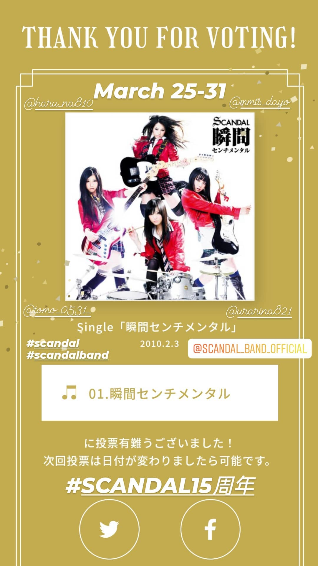 """""""SCANDAL's 15th Anniversary Popular Song Contest""""  『VOTE YOUR BEST SONG』 - Page 2 0510"""