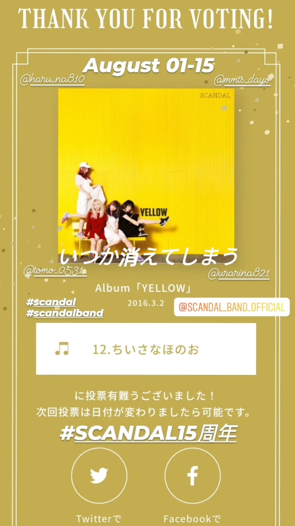 """""""SCANDAL's 15th Anniversary Song Popularity Poll""""  『VOTE YOUR BEST SONG』 - Page 2 August10"""