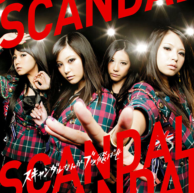 What is your favorite cover art of all singles and albums from SCANDAL? Cover_10