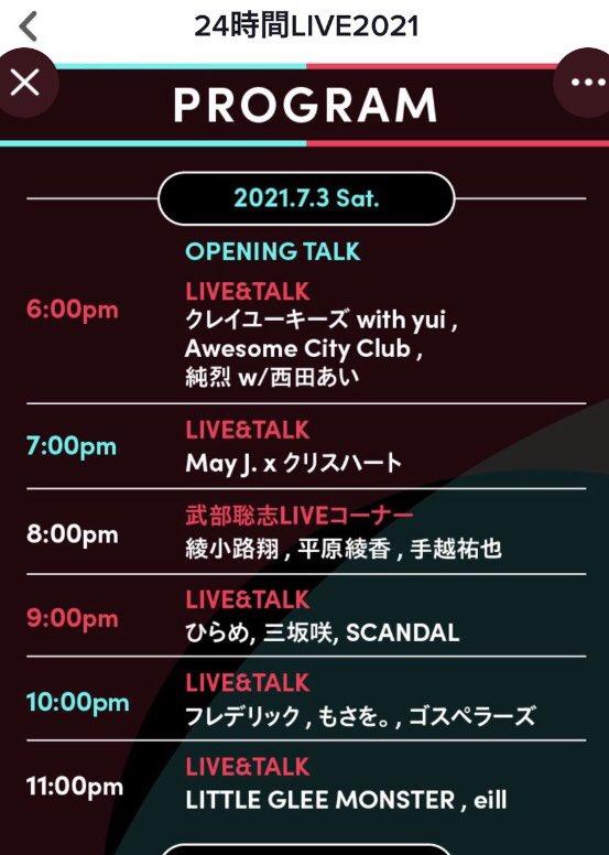 SCANDAL @ 24 HOUR TikTok LIVE 2021 E5rtwx10